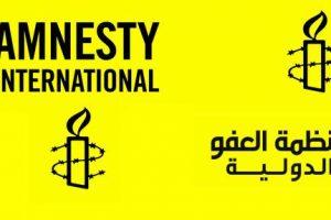 العفو الدولية تدعو الأمم المتحدة للتحقيق في تقرير المسلخ البشري في سوريا