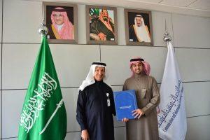 تسلم شركة الاتصالات السعودية STC رخصة التوثيق الرقمي من قبل هيئة الاتصالات