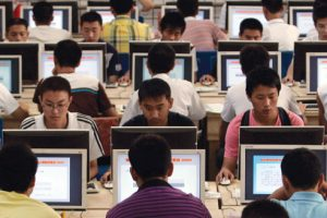 قانون انترنت جديد من أجل زيادة معدلات الامان والرقابة المتعلقة بالافراد والشركات