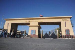 السلطات المصرية تعيد فتح معبر رفح بين مصر وقطاع غزة ثلاثة ايام لمرور الحالات الإنسانية