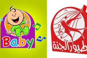 تردد قناة طيور الجنة نايل سات عربسات 2017 تردد طيور بيبي الجديد Toyor Al Janah