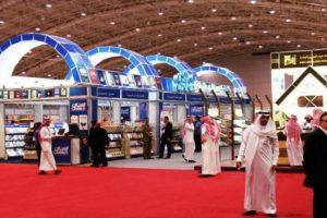 معرض الرياض للكتاب يدعم المؤلفين السعوديين الذي ليس لديهم من يتبنى مؤلفاتهم