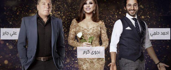 موعد عرض عرب غوت تالنت 2017 توقيت بدء وانتهاء برنامج Arabs Got Talent الموسم الخامس