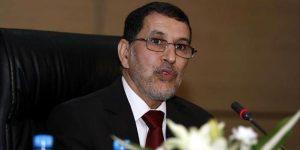 حزب الاتحاد الإشتراكي يشارك في تشكيلة الإئتلاف الحكومي بالمغرب