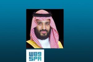 أول لقاء بين مسؤول سعودي والرئيس الأمريكي دونالد ترامب عقب توليه الرئاسة