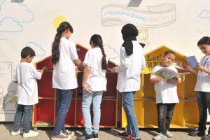 إطلاق مبادرة جدار العطاء من قبل مركز أطفال الشارقة بهدف تعزيز ثقافة المحبة لدى الأطفال