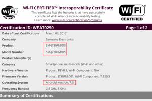 توقعات بصدور هاتف Galaxy J7 2017 نهاية شهر ابريل مزود بنظام نوجا 7.0