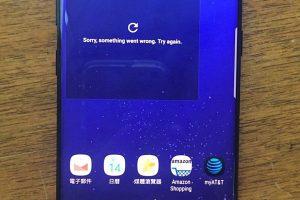 صورة جديدة تظهر التصميم الجديد لهاتف Galaxy S8 جالاكسي اس 8