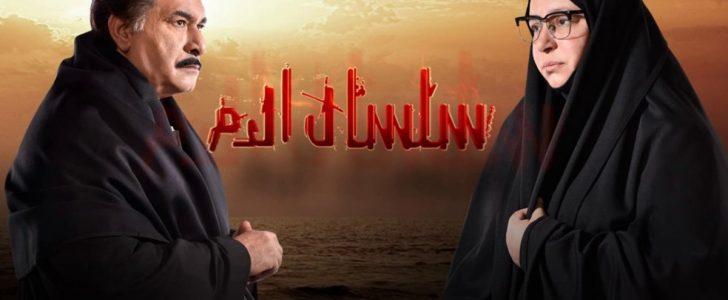 جمهور عبلة كامل يطلبها بالتوقف عن مسلسل سلسال الدم