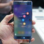معلومات عن المكان المتوقع ان تعلن فية شركة سامسونج عن هاتفها Galaxy Note 8