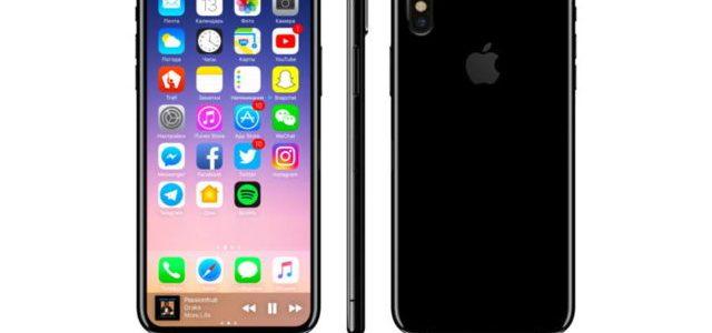 تفاصيل بخصوص الكاميرا العمودية لهاتف iPhone 8 بناءً على الرسومات التخطيطية