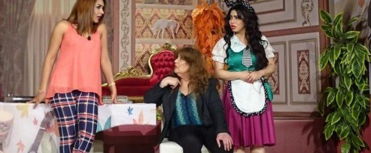 مسرحية حريم السلطانة في عيد الفطر 2017 بالصور