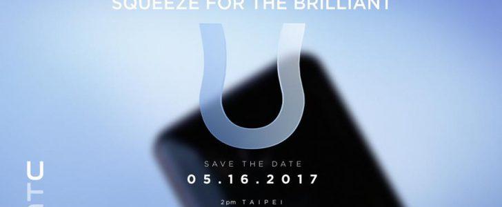 تفاصيل حول الكشف رسمياً عن هاتف HTC U 11 الجديد