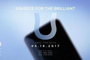 معلومات عن هاتف HTC U 11 مع تحديد السعر و موعد الكشف الرسمي
