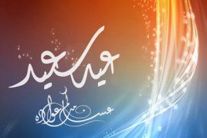اجازة عيد الفطر 1438 في موعدها الجديد بعد توجيهات الملك سلمان بن عبد العزيز بالنسبة للمدنيين والعسكريين وترند الإجازة يغزو تويتر