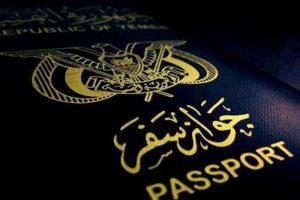 تحويل هوية زائر الى هوية مقيم 2017 شرح خطوات طباعة وتحويل هوية الزائر اليمنية الى اقامة نظامية