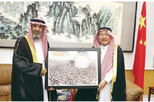 بالصور… السفير الصيني بالسعودية يفاجئ ضيوفه أثناء إفطار بمنزلة