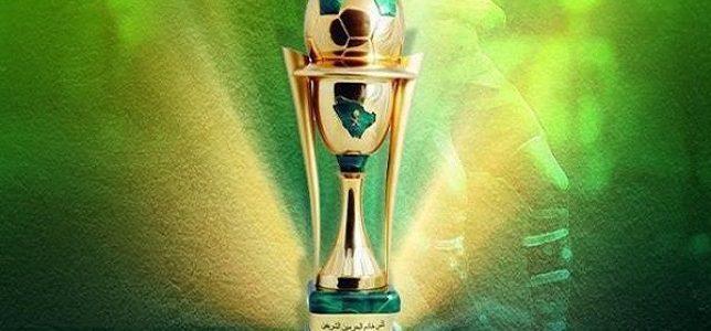 جدول دور 16 من بطولة كأس ولي العهد السعودي لكرة القدم 2017 – 2018 وتفاصيل المواجهات القوية مع الملاعب والمواعيد