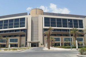 تعرف على الوظائف الشاغرة التي أعلنها مستشفى الملك عبدالله الجامعي لدرجتي البكالوريوس والماجستير