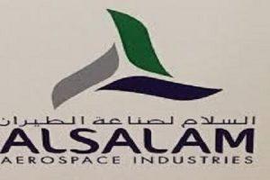 شركة السلام لصناعة الطيران تعلن عن وظائف شاغرة للدبلومات رجال فقط