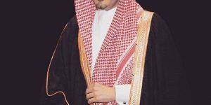 الأمير عبد العزيز بن سعود بن نايف