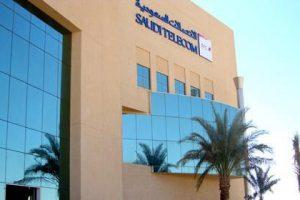 شركة الاتصالات السعودية تعلن عن وظائف إدارية بالدمام