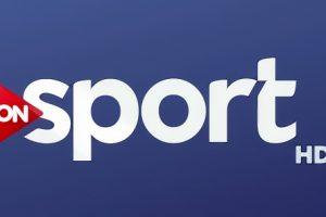 تردد قناة اون سبورت اتش دي 2017 On Sport HD الناقلة لفعاليات دورى عبور لاند المصرى الممتاز ولقاء الزمالك واسوان