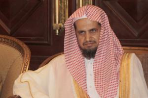 سعود المعجب النائب العام الجديد للنيابة العامة بعد تغيير إسم هيئة التحقيق والإدعاء العام .. مسيرة حافلة ومميزة