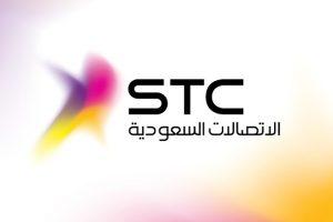 شركة STC للاتصالات تعلن عن وظائف شاغرة للمؤهلات العليا رجال