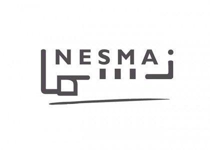 شركة نسما القابضة تعلن عن توافر وظائف هندسية سيدات فقط