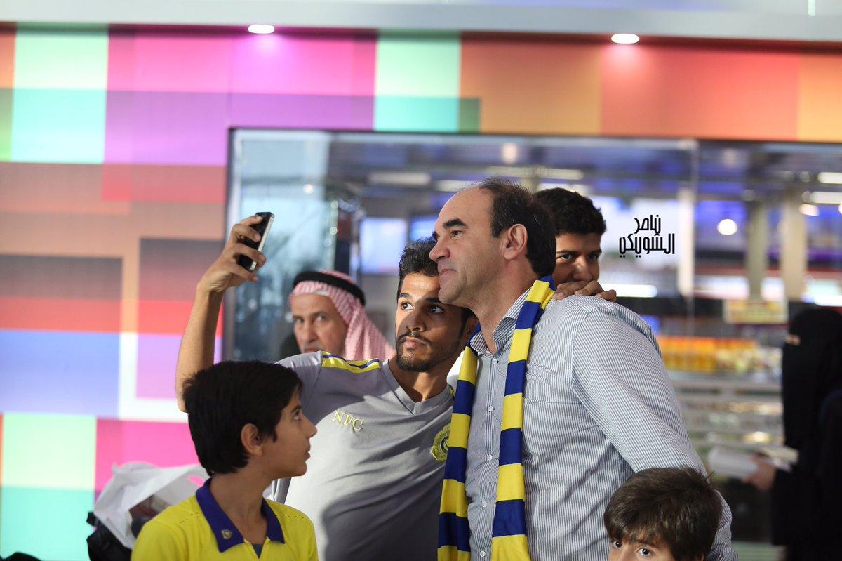 صور ريكاردو غوميز اليوم مع الجماهير