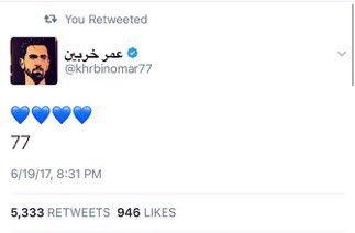 عمر خربين تويتر