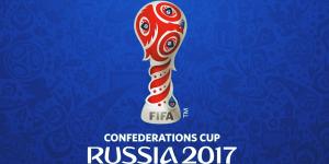 مباريات نصف نهائي كأس القارات 2017