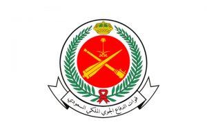تقديم الكليات العسكرية 1438 رابط القبول والتسجيل في وظائف وزارة الدفاع الجوي السعودية لخريجي الثانوية العامة