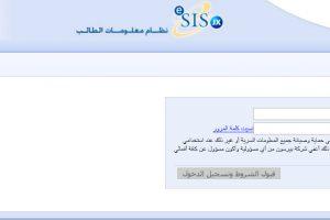 نتائج الثانوية العامة 2017 الامارات ، رابط موقع ESIS نظام معلومات الطالب من وزارة التربية والتعليم الإماراتية