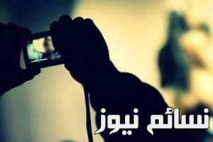 تفاصيل إبتزاز مقيم لمواطنة في الرياض بنشر الصور على مواقع التواصل الإجتماعي … تعرف على القصة