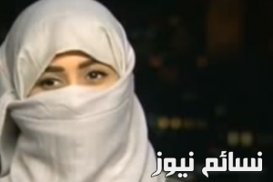 تفاصيل إطلاق سراح مريم العتيبي .. تعرف على ردود الأفعال على مواقع التواصل الإجتماعي المختلفة
