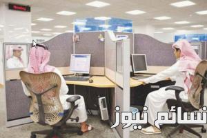 حسب مصادر .. عودة الإجازة الإضطرارية لموظفي الدولة بعد تعديل لائحة الإجازات