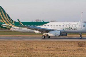 شركة طيران السعودية الخليجية تعلن عن وظائف شاغرة ننشر التفاصيل