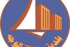 بلدية محافظة الوجه تعلن عن توافر 21 فرصة عمل شاغرة ننشر التفاصيل