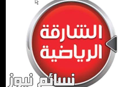 تردد قناة الشارقة الرياضية الناقلة لمباريات ليفربول مع محمد صلاح خلال فترة الإعدادا للموسم الجديد sharjah sport