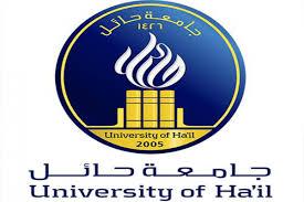 جامعة حائل تعلن عن وظائف شاغرة ننشر التفاصيل