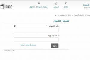 رابط بوابة القبول والتسجيل جامعة أم القرى 1438 بعد فتح باب القبول يوم الإثنين .. شرح طريقة التسجيل والمواعيد