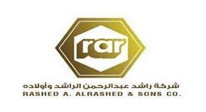 شركة راشد بن عبد الرحمن وأولاده تعلن توافر 12 فرصة عمل للذكور والإناث