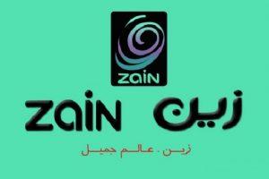 شركة زين للاتصالات تعلن عن وظائف شاغرة للعمل بالرياض