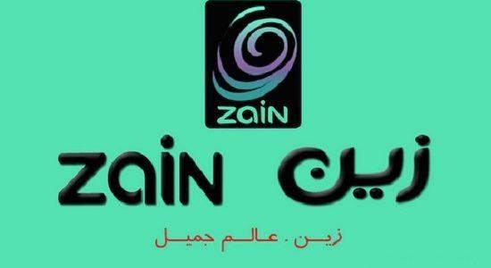شركة زين السعودية للاتصالات تعلن عن وظائف شاغرة للرجال