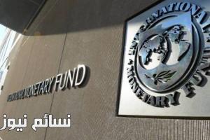 توقعات صندوق النقد الدولي بشأن عجز الميزانية المالية في السعودية .. تعرف على التفاصيل