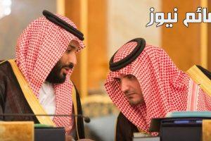 صورة ولي العهد و وزير الداخلية تلقى رواجا كبيرا على مواقع التواصل الإجتماعي .. وإجماع على الحيوية والشباب