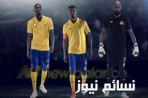 طقم النصر 2017 للموسم الكروي الجديد 2017 / 2018 .. تعرف على الألوان والكواليس
