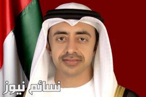 تصريحات الشيخ عبدالله بن زايد حول قطر في سلوفاكيا .. والخيارات التي طرحها أمام الدوحة